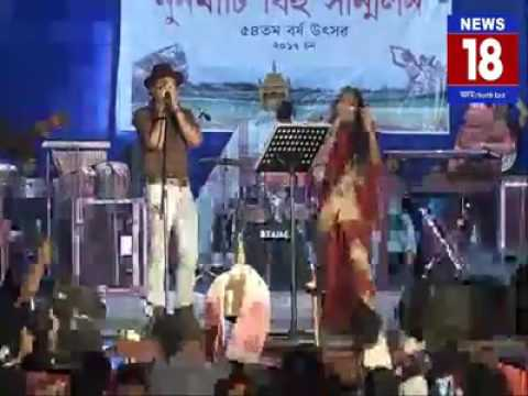 Video jubeen stopped from singing Hindi song in stage download in MP3, 3GP, MP4, WEBM, AVI, FLV January 2017