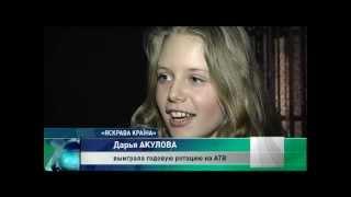 Яскрава країна в Одесі – 2012. Репортаж