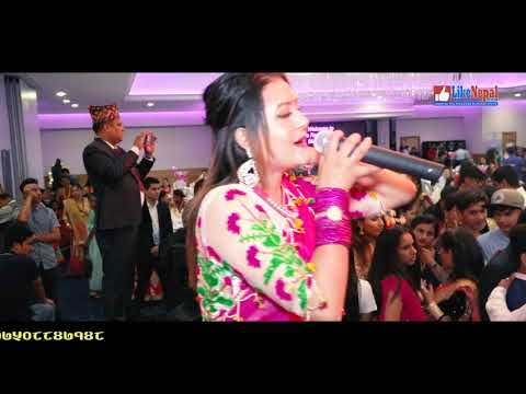 (Pani Kuwako (रातो लाली) - New Nepali Teej Song By Sirju Adhikari | Live in UK - Duration: 4 minutes, 23 seconds.)
