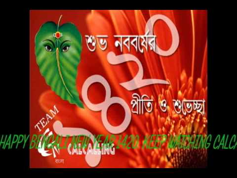 A VERY VERY HAPPY BENGALI NEW YEAR 1420......