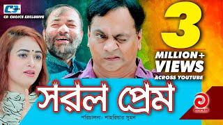 Sorol Prem | Mir Sabbir | Ahona | Kochi Khondokar | Sumona | Bangla  Natok 2017