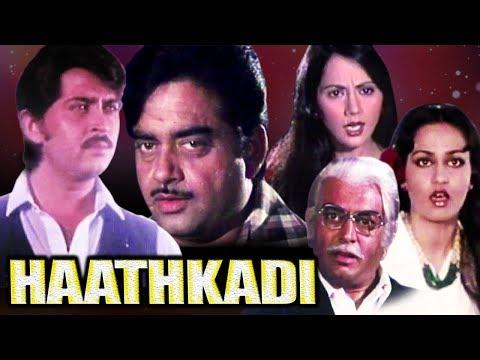 Haathkadi Full Movie | Shatrughan Sinha Hindi Action Movie | Sanjeev Kumar | Reena Roy