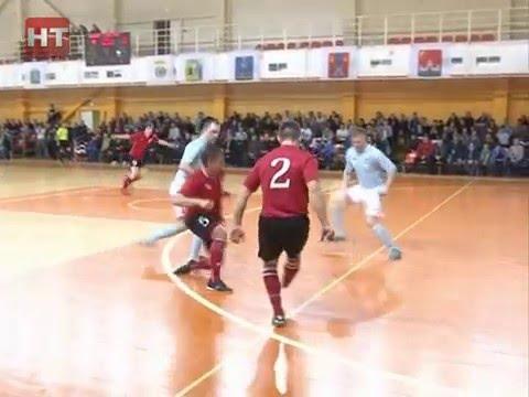 Состоялся финальный матч суперлиги Чемпионата Новгородской области по мини-футболу