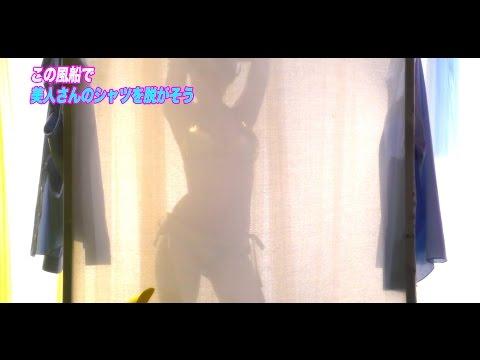Trò bựa Nhật: Xem gái tắm…