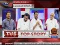 సభ సమరం..! నిరుద్యోగ సమస్యపై వాడివేడి చర్చలు..! | Top Story #2 | TV5 News  - 19:35 min - News - Video