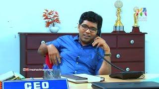 Video Marimayam | Ep 297 - A phone leakage story | Mazhavil Manorama MP3, 3GP, MP4, WEBM, AVI, FLV Desember 2018