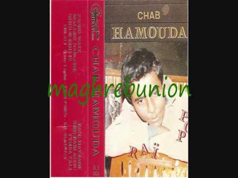 Chab Hamouda