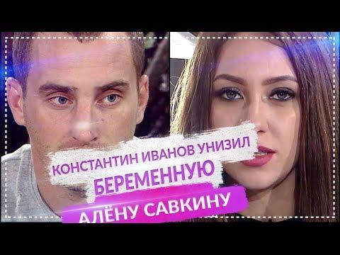 ДОМ 2 НОВОСТИ раньше эфира (15.06.2018) 15 июня 2018. - DomaVideo.Ru