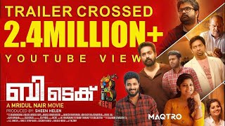 Video BTech - Official Trailer | Asif Ali, Aparna Balamurali | Mridul Nair | Maqtro Pictures MP3, 3GP, MP4, WEBM, AVI, FLV April 2018