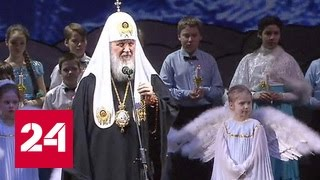 """Вы над всеми нами"": Патриарх Кирилл провел телемост с МКС"