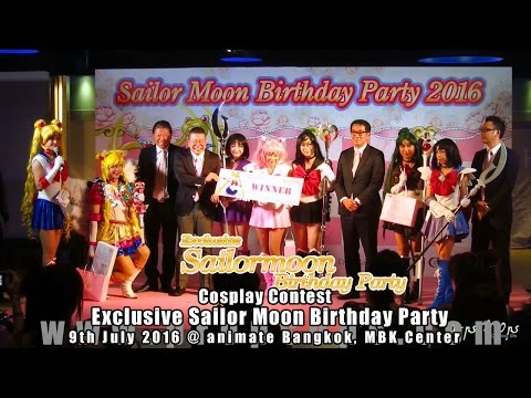 Exclusive Sailor Moon Birthday Party | Cosplay Contest