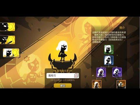 《超進化物語:起源》手機遊戲 Gameplay #1