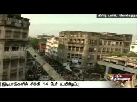 Flyover-collapse-kills-14-150-feared-trapped-in-Kolkatta