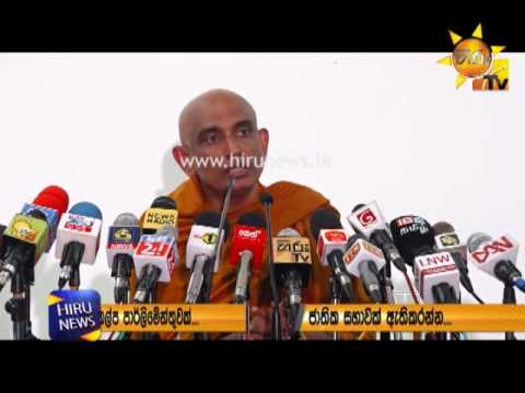 Ven. Athuraliye Rathana Thero goes independent