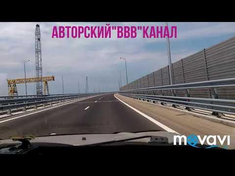 \Крымский мост\ - DomaVideo.Ru