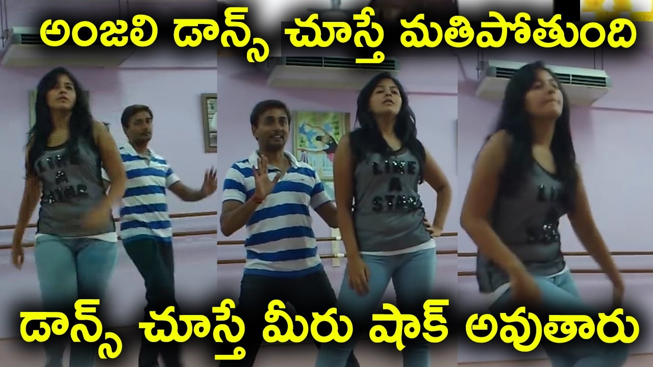 Heroine Anjali Hot Dance Practice Video