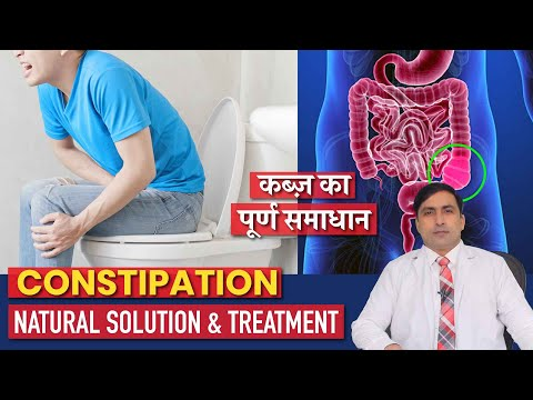 Natural Constipation Relief in 5 Steps | Diet for Constipation | in HINDI
