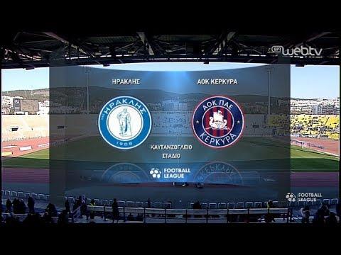 Football League ΗΡΑΚΛΗΣ – ΚΕΡΚΥΡΑ 1-1 | HIGHLIGHTS | ΕΡΤ