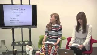 日本文化は変わって行く 自分らしさの文化も変わって行く【schoo(スクー)】
