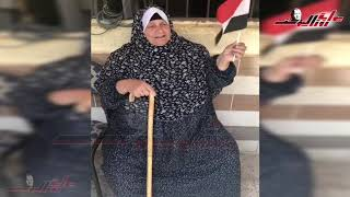 """جِدة مصرية.. """"تحيا جمهورية مصر العربية"""""""