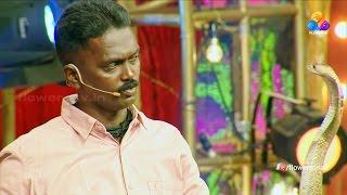 Video Comedy Super Nite - 2 with Vava Suresh  Part 1 | വാവ സുരേഷ് │CSN# 92 MP3, 3GP, MP4, WEBM, AVI, FLV September 2018