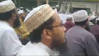 Talim e islam, মানিকগন্জ...
