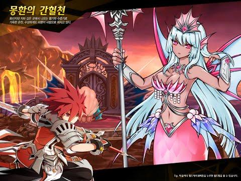[Elsword KR] Lord Knight - 9-3 - Phantasmal Geyser VH - Ranox town