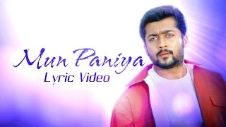 Yuvan Shankar Raja - Mun Paniya (Lyric Video)