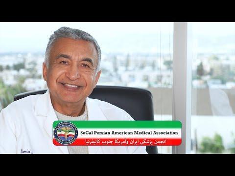 Dr Hamid Shidban