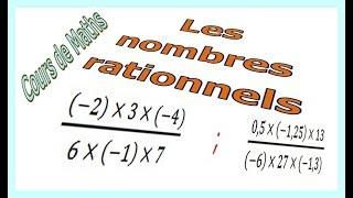 Maths 3ème - Les nombres rationnels Exercice 7