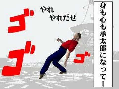 「JOJOっぽい動きを取り入れた「そこにシビれる!あこがれるゥ!」なラジオ体操。」のイメージ
