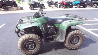 2. 2012 Yamaha Big Bear 400 For Sale at Morgantown Powersports
