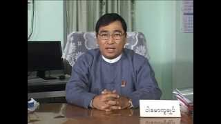 Magway Myanmar  city photos : University of Medicine, Magway (Myanmar) Profile Video