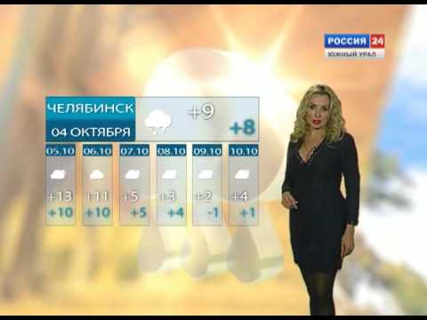 Погода в Челябинске 04.10.2016