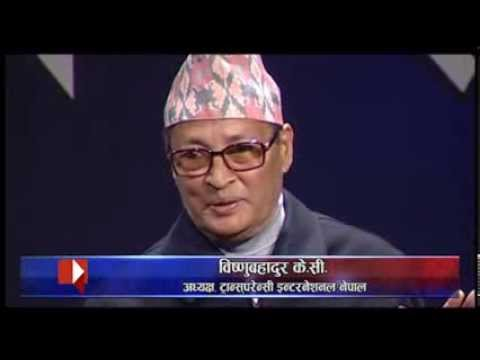 Sajha Sawal Episode 265: Vacant Constitutional Bodies