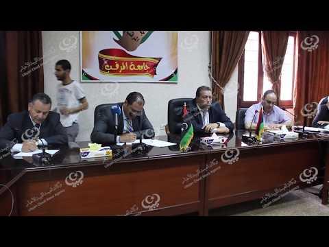 إجتماع موسع لبحث أوضاع جامعة المرقب