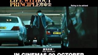 Nonton Life Without Principle Official Trailer Film Subtitle Indonesia Streaming Movie Download