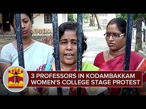 3-Professors-in-Kodambakkam-Womens-College-Protest-due-to-Salary-Issue-Thanthi-TV-02-03-2016