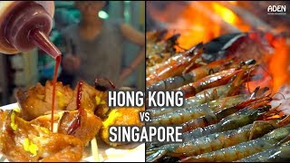 Video Hong Kong vs. Singapore - Street Food in Asia MP3, 3GP, MP4, WEBM, AVI, FLV Maret 2019