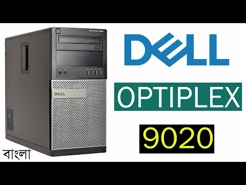 Dell OptiPlex 9020 Desktop  Review Lang Bengali
