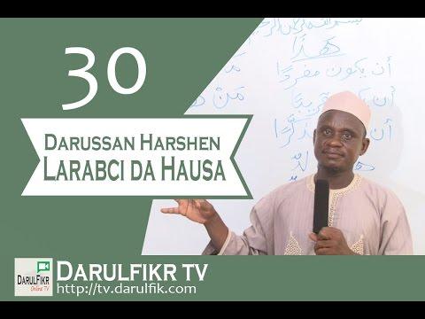 030 Darussan Harshen Larabci da Hausa