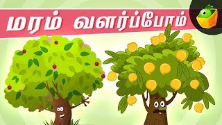 Maram Valarpoom - Children Tamil Nursery Rhymes Cartoon Songs Chellame Chellam Volume 2