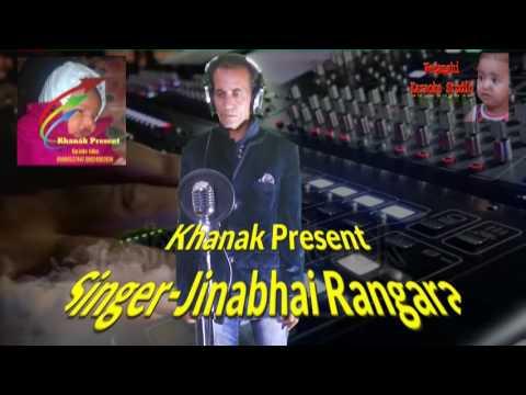 Video Hame tumse pyar (jinabhai rangara). download in MP3, 3GP, MP4, WEBM, AVI, FLV January 2017