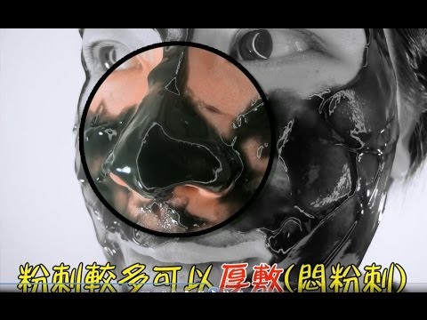 Dr.Douxi 朵璽 死海皂黑晶靈毛孔清潔