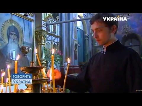 Куда исчезла мать священника? (полный выпуск)  | Говорить Україна (видео)