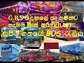 GB Senanayake Collage 40years wa celebration Vise kurutta,hashan bus and red rose modified bus