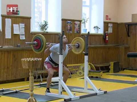 Новгородец Фёдор Петров выиграл первенство Северо-Запада по тяжёлой атлетике среди спортсменов 95 г. р.