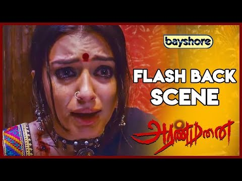Video Aranmanai - Flash Back Scene | Sundar C | Hansika | Andrea | Santhanam download in MP3, 3GP, MP4, WEBM, AVI, FLV January 2017