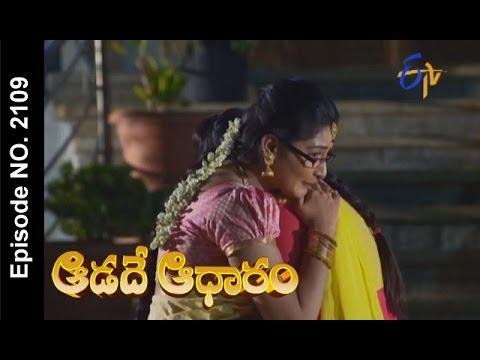 Aadade-Aadharam--21st-April-2016--ఆడదే-ఆధారం-–-Full-Episode-No-2109