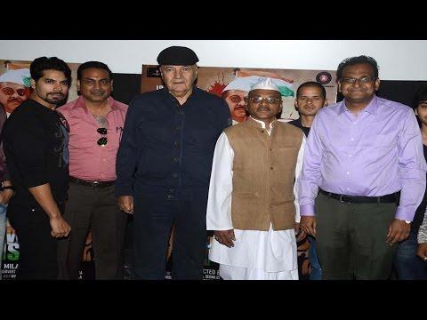 Prem Chopra At Trailer Launch Of Film Jai Jawaan Jai Kisaan
